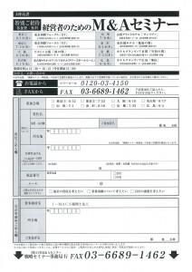 img-501161907-0001