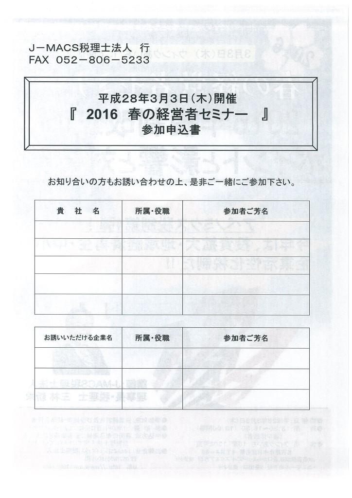 img-202181621-0001